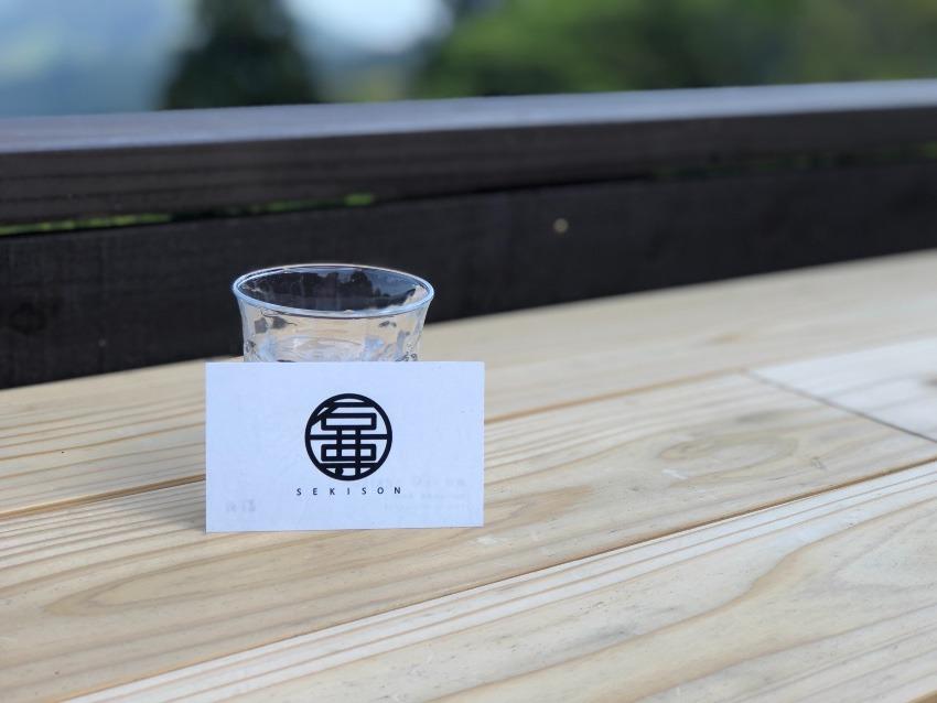 横浜ご当地阿夫利神社②カフェ石尊